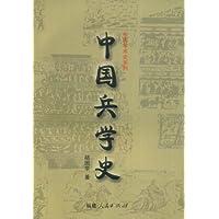 http://ec4.images-amazon.com/images/I/41D3KyD2L9L._AA200_.jpg