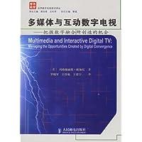 http://ec4.images-amazon.com/images/I/41D7VihevVL._AA200_.jpg