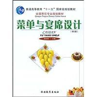 http://ec4.images-amazon.com/images/I/41D8dGRODEL._AA200_.jpg