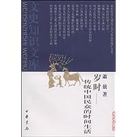 http://ec4.images-amazon.com/images/I/41DAEhN5peL._AA200_.jpg