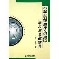 http://ec4.images-amazon.com/images/I/41DCmtH5ShL._AA200_.jpg