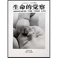 http://ec4.images-amazon.com/images/I/41DEPYCPIVL._AA200_.jpg