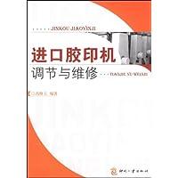 http://ec4.images-amazon.com/images/I/41DF9e4C4jL._AA200_.jpg
