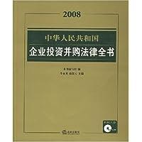 http://ec4.images-amazon.com/images/I/41DFQm4G8tL._AA200_.jpg