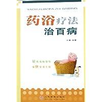 http://ec4.images-amazon.com/images/I/41DFj-puV2L._AA200_.jpg