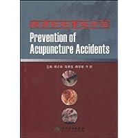 临床针刺事故防范