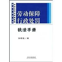 http://ec4.images-amazon.com/images/I/41DJ8CVWx7L._AA200_.jpg
