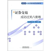 http://ec4.images-amazon.com/images/I/41DKEHhOoJL._AA200_.jpg