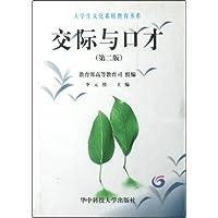 http://ec4.images-amazon.com/images/I/41DKtDHxC6L._AA200_.jpg