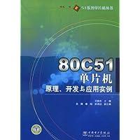 http://ec4.images-amazon.com/images/I/41DPp3o1dkL._AA200_.jpg