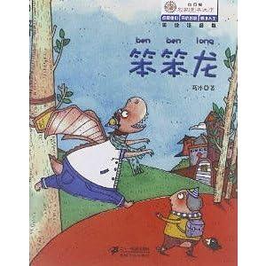 儿童绘本故事5幅图套图:儿童绘本故事5幅图高清:儿童