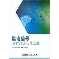 http://ec4.images-amazon.com/images/I/41DTOLQoQpL._AA200_.jpg