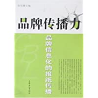 http://ec4.images-amazon.com/images/I/41DVPeiqYGL._AA200_.jpg