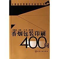 http://ec4.images-amazon.com/images/I/41DW6SAxw2L._AA200_.jpg