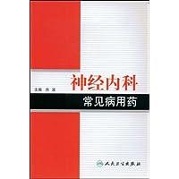 http://ec4.images-amazon.com/images/I/41DWr8uARAL._AA200_.jpg
