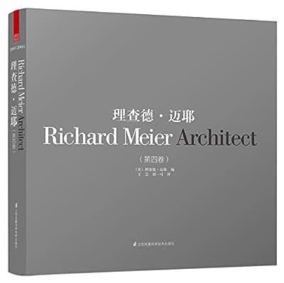 理查德·迈耶.pdf