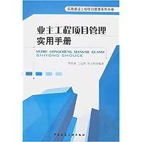 http://ec4.images-amazon.com/images/I/41DZmsTVRXL._AA200_.jpg