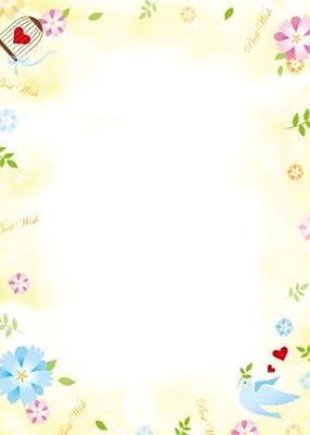 ppt 背景 背景图片 壁纸 边框 模板 设计 相框 285_400 竖版 竖屏