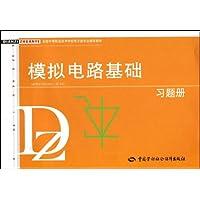http://ec4.images-amazon.com/images/I/41DcGKHqu2L._AA200_.jpg