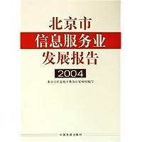 http://ec4.images-amazon.com/images/I/41Dcwn6I6gL._AA200_.jpg