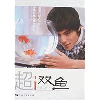 http://ec4.images-amazon.com/images/I/41Df3N7cg5L._AA200_.jpg