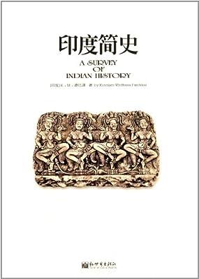 印度简史.pdf