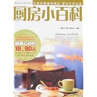 http://ec4.images-amazon.com/images/I/41DjvLg%2BfTL._AA200_.jpg