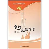 http://ec4.images-amazon.com/images/I/41DkJxXl3VL._AA200_.jpg
