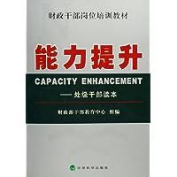 http://ec4.images-amazon.com/images/I/41DnyX3BpML._AA200_.jpg