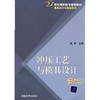 http://ec4.images-amazon.com/images/I/41DopnviHeL._AA200_.jpg