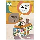 新人教版义务教科书PEP四年级英语下册