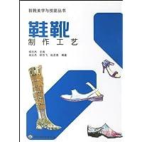 http://ec4.images-amazon.com/images/I/41Dq2T2uFfL._AA200_.jpg