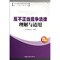 http://ec4.images-amazon.com/images/I/41DrlUPBcQL._AA200_.jpg