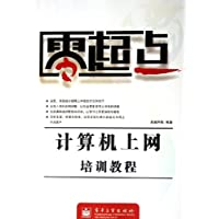 http://ec4.images-amazon.com/images/I/41DtXTX%2BKRL._AA200_.jpg