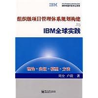http://ec4.images-amazon.com/images/I/41DttvtJzeL._AA200_.jpg