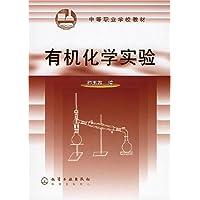 http://ec4.images-amazon.com/images/I/41DvAIS9dGL._AA200_.jpg