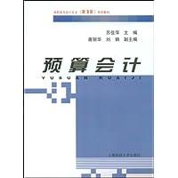 http://ec4.images-amazon.com/images/I/41DxaJ1HmQL._AA200_.jpg