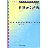 http://ec4.images-amazon.com/images/I/41Dy8pjWiTL._AA200_.jpg