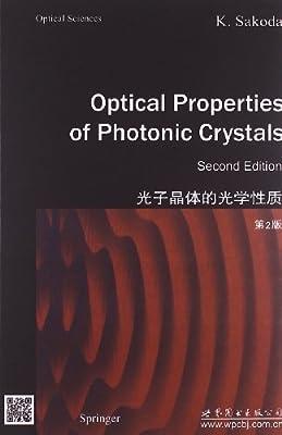 光子晶体的光学性质.pdf