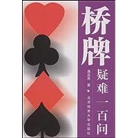 http://ec4.images-amazon.com/images/I/41E%2BVAo-WAL._AA200_.jpg