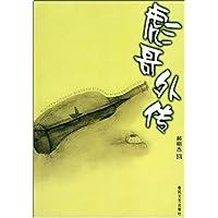 http://ec4.images-amazon.com/images/I/41E-jn9RwNL._AA200_.jpg