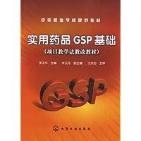 http://ec4.images-amazon.com/images/I/41E0E8OMS5L._AA200_.jpg