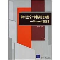 http://ec4.images-amazon.com/images/I/41E0cwBMFAL._AA200_.jpg