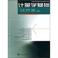 http://ec4.images-amazon.com/images/I/41E6VoKSCML._AA200_.jpg