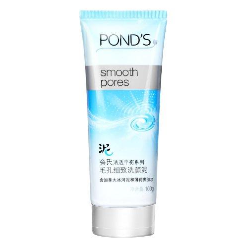 POND'S旁氏清透平衡系列毛孔细致洗颜泥100g