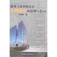 http://ec4.images-amazon.com/images/I/41E9ZIRRv5L._AA200_.jpg