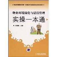 http://ec4.images-amazon.com/images/I/41EBcgSIqqL._AA200_.jpg