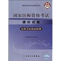 http://ec4.images-amazon.com/images/I/41EC0OaOLgL._AA200_.jpg