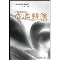 http://ec4.images-amazon.com/images/I/41EDCyp1eYL._AA200_.jpg