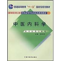 http://ec4.images-amazon.com/images/I/41EF25FqtHL._AA200_.jpg